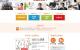 東京 ホームページ作成 社会福祉法人(社福) シルバーワーク中央
